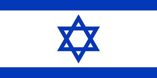 Israel Report