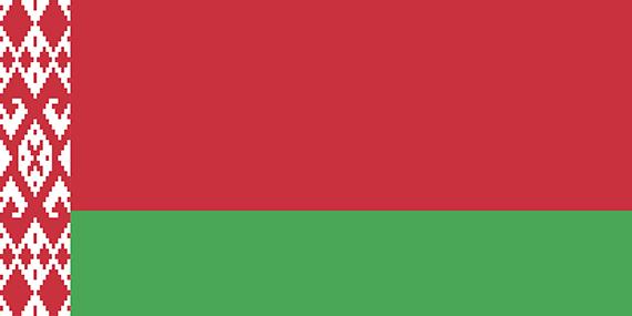 Belarus Note