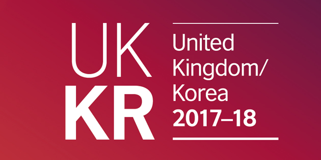 20/02/2017, Launch of UK/Korea 2017-18