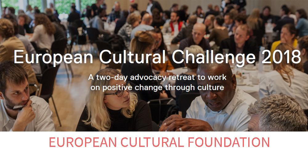15-16/05/2018 European Cultural Challenge 2018