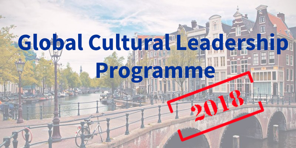Global Cultural Leadership Programme 2018