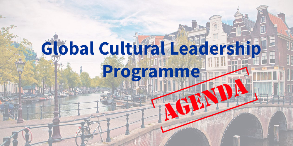 Global Cultural Leadership Programme 2018 - Agenda