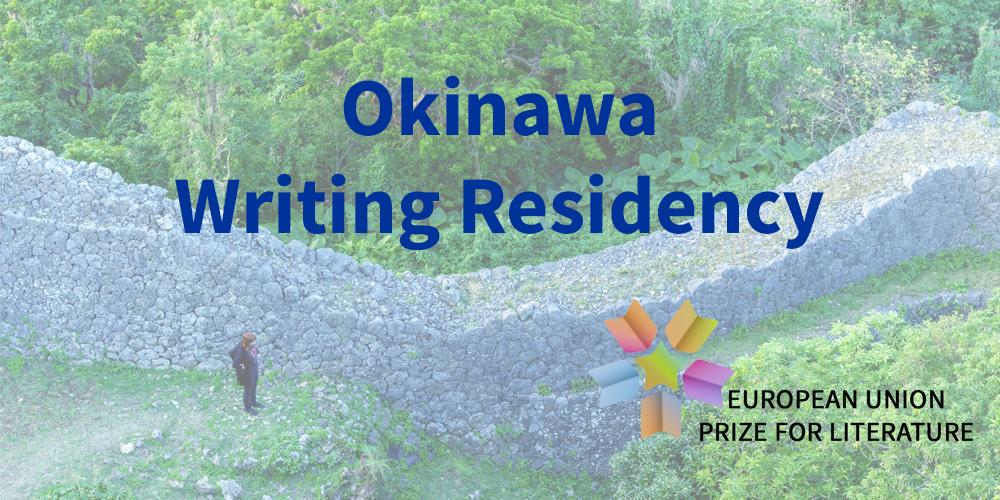 Writing residency in Okinawa