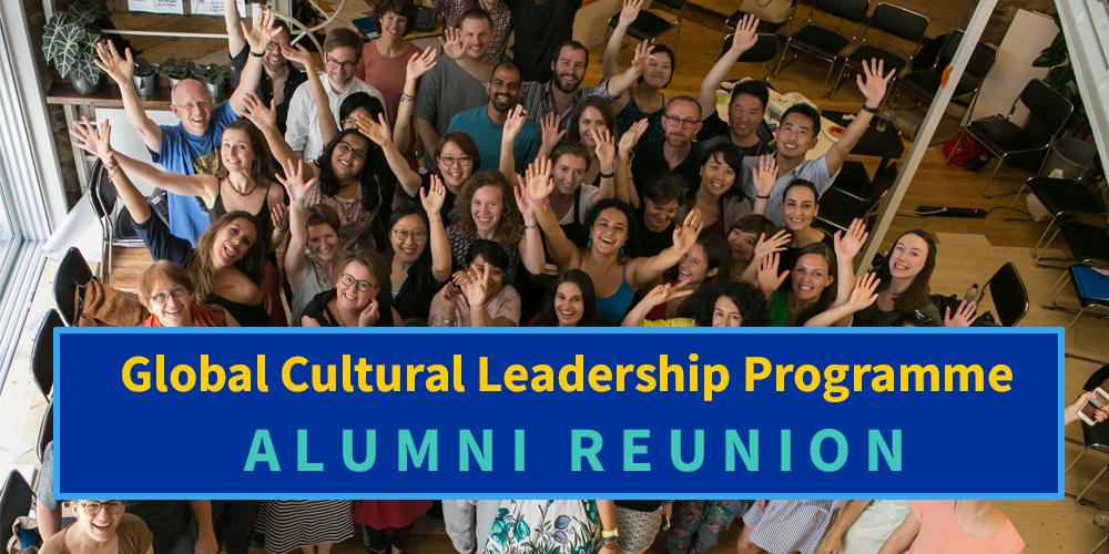 Global Cultural Leadership Programme 2019: Alumni Reunion!