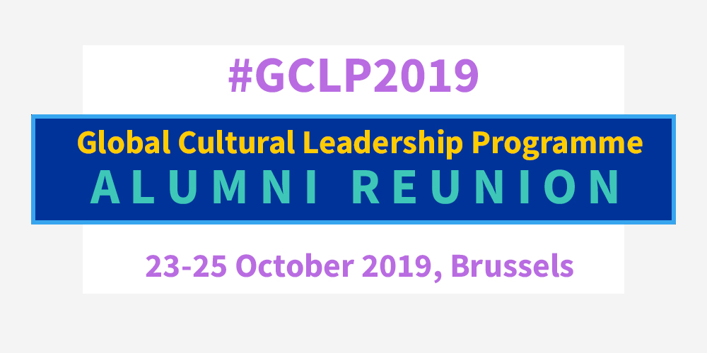 GCLP 2019: ALUMNI REUNION - One month to go!