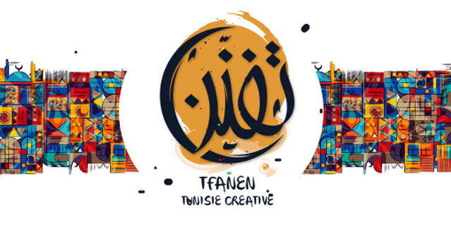 Tfanen Tunisie Créative
