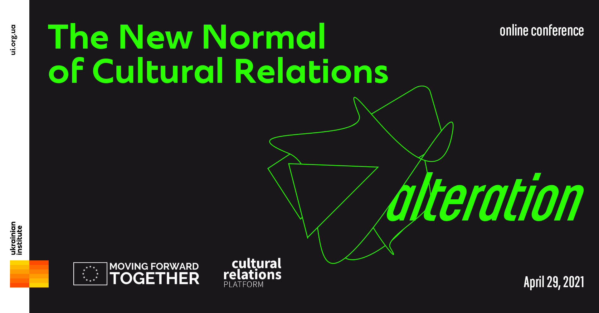 Alteration: four workshops for cultural professionals