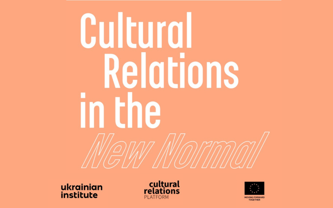 Download our handbook: Cultural Relations in the New Normal
